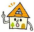 空き家を売りたい!買いたい!をサポート