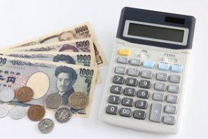 3000万円譲渡所得税控除の期限迫る